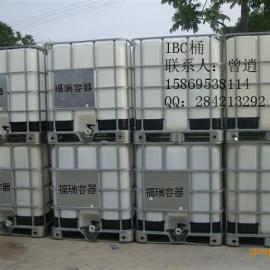 IBC桶/化工桶/吨桶/千升桶