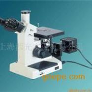 宁波三目金相显微镜4XC