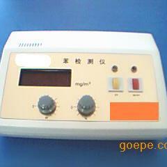甲醛检测仪甲醛分析仪甲醛测定仪