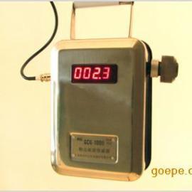 粉尘浓度传感器固定式粉尘浓度检测仪