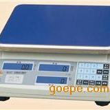 3kg-30kg桌式计数电子称