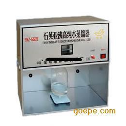 金坛石英亚沸高纯水蒸馏水器