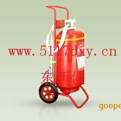 干粉灭火器(50公斤推车式)