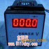 智能电流表、电压表