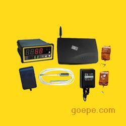 网络机柜温度监控报警器