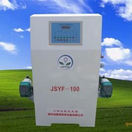 LSYF-100型消毒发生器