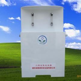 壁挂式二氧化氯发生器