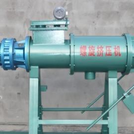 固液分离机 螺旋挤压机
