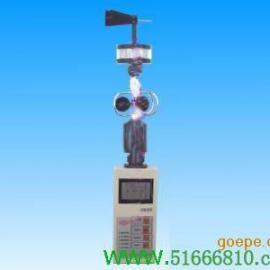 风杯式风向风速表/便携式风向风速仪