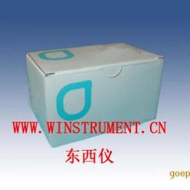 结核抗体诊断试剂盒(优势)