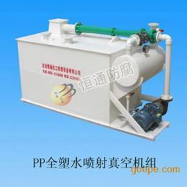 水蒸汽喷射真空泵