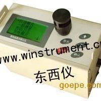 微电脑粉激光粉尘仪(0.01~100mg/m3)