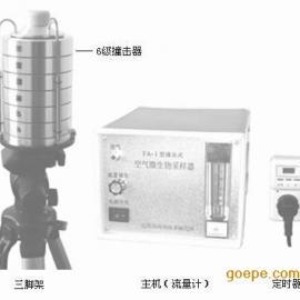 FA—1型六级筛孔撞击式空气微生物采样器