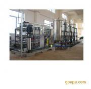 湿法冶金工业废酸处理