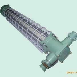 矿用LED荧光灯 温州矿用LED荧光灯厂家电话 矿用LED荧光灯价格