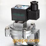 电磁脉冲阀/电磁阀AMF-20