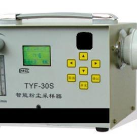 TYH-30S 智能双路呼吸性粉尘采样器