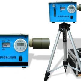 TH-30 呼吸性粉尘采样器