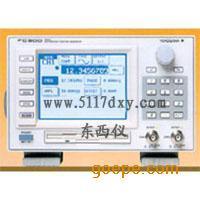 15MHz函数信号发生器