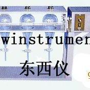 四联全自动翻转式萃取器(现货优势)(优势)