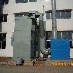 电炉除尘器