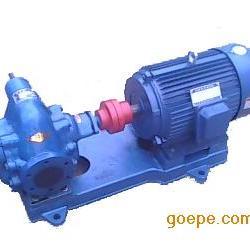 KCB200齿轮泵/润滑油泵/齿轮油泵