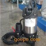 博士多APP家用自吸泵增压泵不锈钢泵