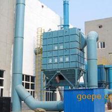 化工厂布袋除尘器