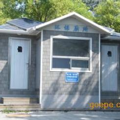 环保厕所,节水厕所,生态厕所