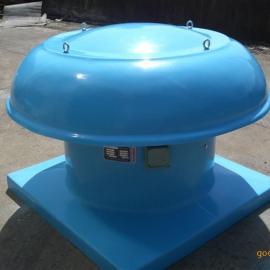 DWT系列玻璃钢屋顶轴流风机