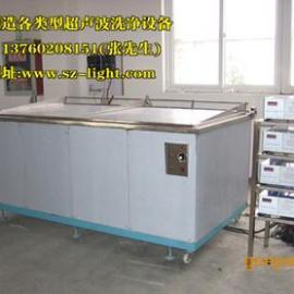 清洗机,清洗设备,PCB线路板专用超声波清洗机