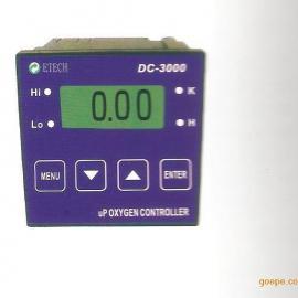 微电脑溶解氧控制器 DC-3000