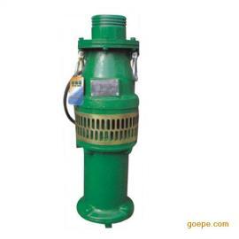 〖QY不锈钢充油式潜水电泵〗