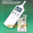 TES-1350R RS-232音量计