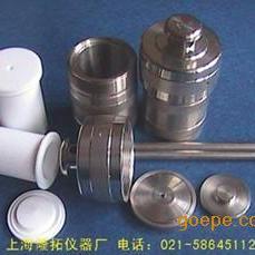 压力溶弹,水热合成反应釜,高压消解罐LTG-90