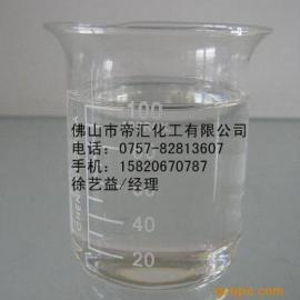 塑料扩散油