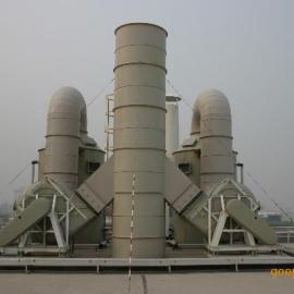 合成革废气处理工艺