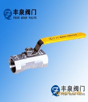 产品展示 全国优质标准球阀 螺纹不锈钢球阀 > q11f一片式不锈钢球阀图片