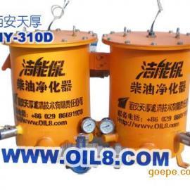 THY-310D柴油节油器