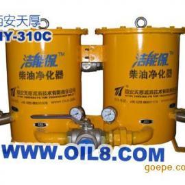 THY-310C柴油超级节油器