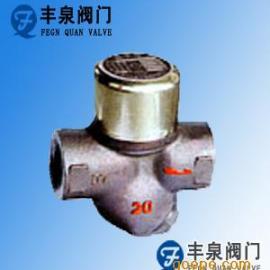 (圆盘式)热动力式蒸汽疏水阀