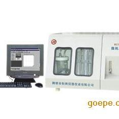 河北测硫仪|化验室专用测硫仪|鹤壁测硫仪厂家