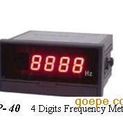 FP-40-1-2四位显示频率表