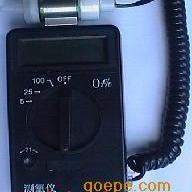 氧分析仪 氧气分析仪