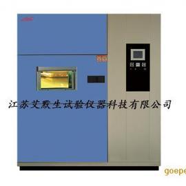 太阳能行业光伏组件试验/高低温湿冷试验箱