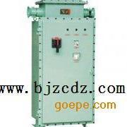 专业自耦减压电磁起动器