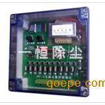 JMK-10型脉冲控制仪