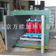 变压器 NJC型变压器固化炉