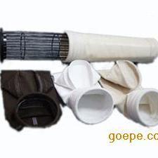 PTFE除尘布袋、滤袋