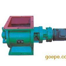 电动卸灰阀/放料阀/电动卸料器
